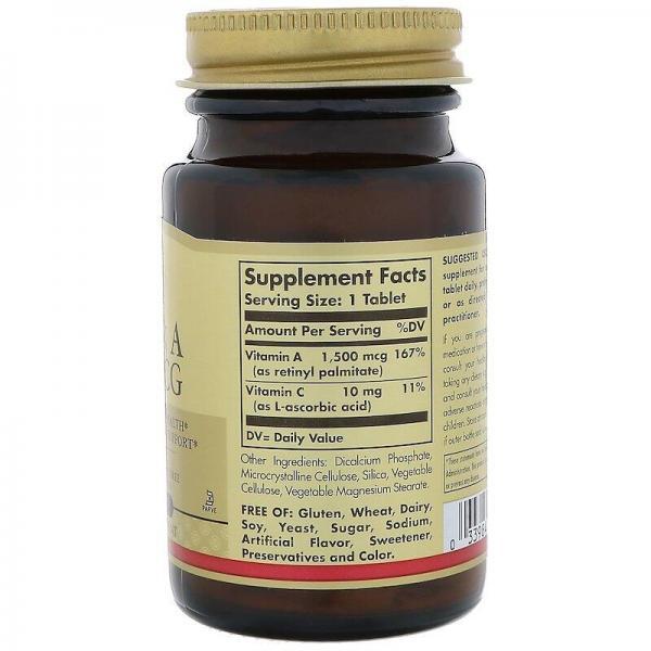 Витамин А, Dry Vitamin A, Solgar, 1500 мкг, 100 таблеток