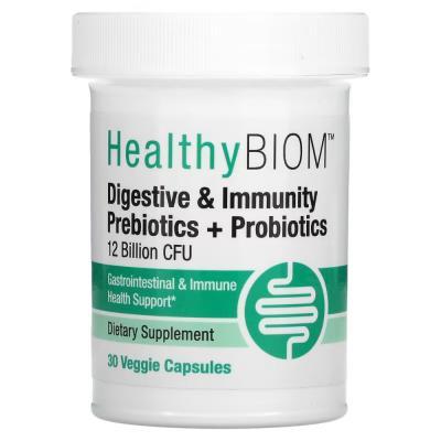 Супер био витамин D-3, 5000 МЕ, Solaray, 120 мягких таблеток