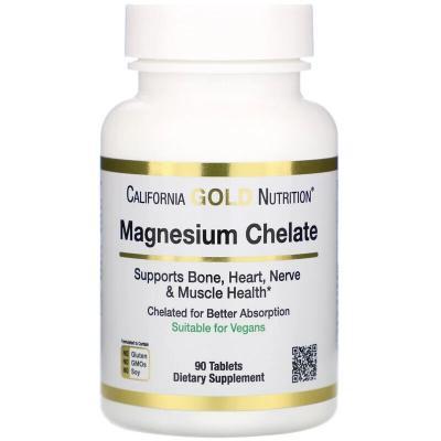 Магний хелат, Magnesium Chelate, California Gold Nutrition, 210 мг, 90 таблеток