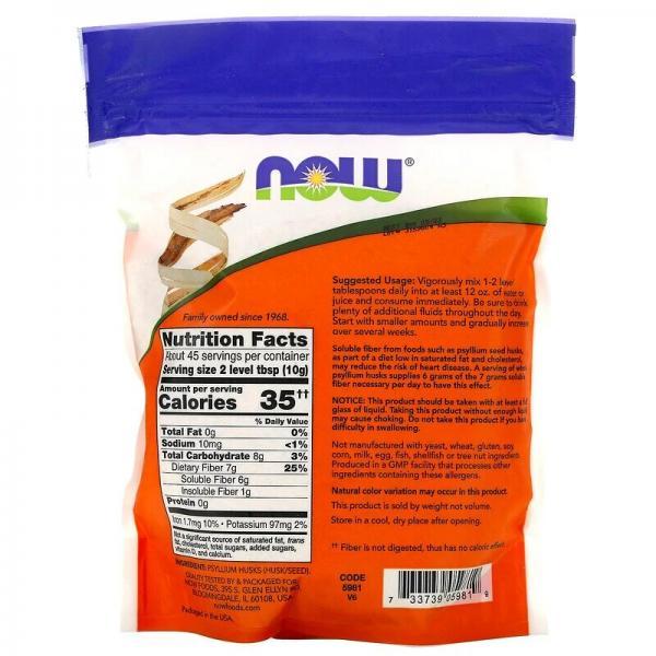 Псиллиум, подорожник, Whole Psyllium Husks, Now Foods, 454 гр.