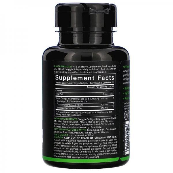Веганская омега-3, Vegan Omega-3, Sports Research, 60 растительных капсул