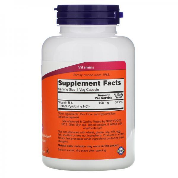 Витамин В6, Vitamin B-6, Now Foods, 100 мг, 250 капсул
