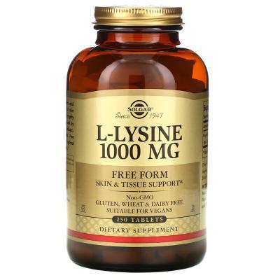 Лизин, L-Lysine, Solgar, 1000 мг, 250 таблеток