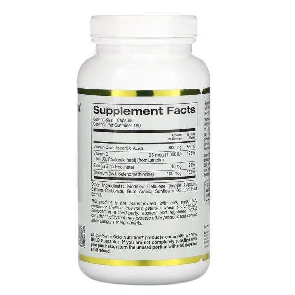 Средство для укрепления иммунитета, Immune 4, California Gold Nutrition, 180 растительных капсул