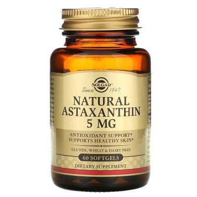 Натуральный астаксантин, Natural Astaxanthin, Solgar, 5 мг, 60 гелевых капсул