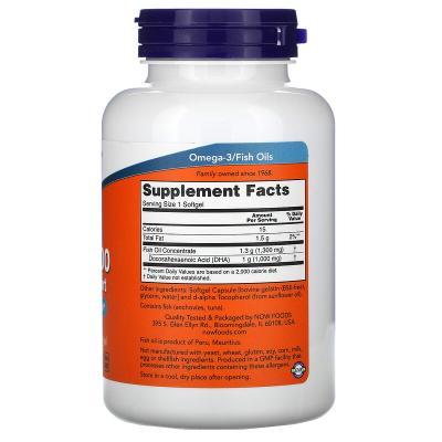 Витаминный комплекс для мужчин Mega Multi, Multivitamin & Multimineral For Men, 21st Century, 90 таблеток