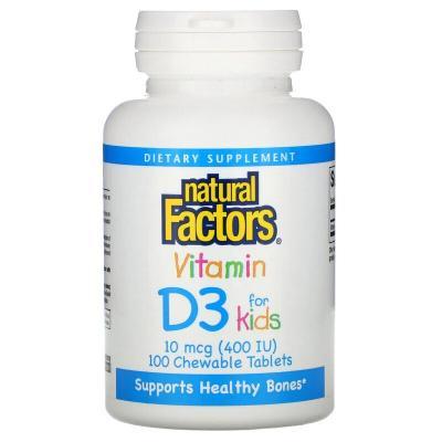 Витамин D3 для детей, со вкусом клубники, Natural Factors, 400 МЕ, 100 жевательных таблеток