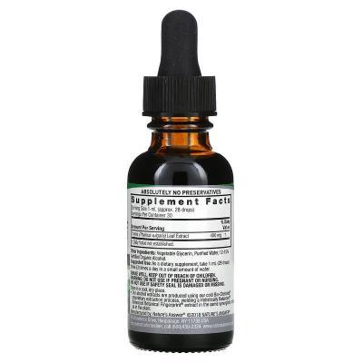 Мультивитаминами и минералами для дете, ассорти вкусов, Source of Life Animal Parade Gold, Nature's Plus, 120 таблеток