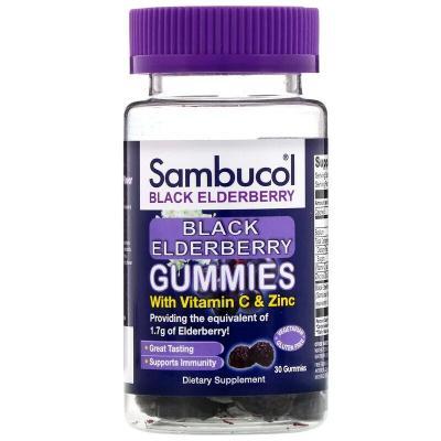 Черная бузина, Black Elderberry, Sambucol, 30 жевательных таблеток