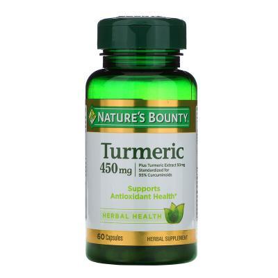 Куркума турмерик, Turmeric, Nature's Bounty, 450 мг, 60 капсул