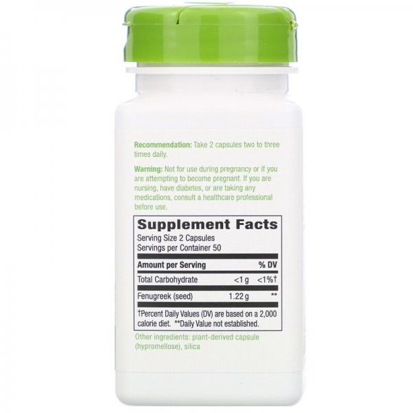 Пажитник, Fenugreek Seed, Nature's Way, 610 мг, 100 капсул