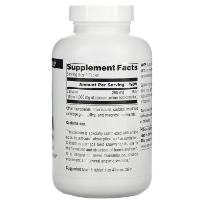 Пассифлора, Passion Flower, Solaray, 350 мг, 100 капсул