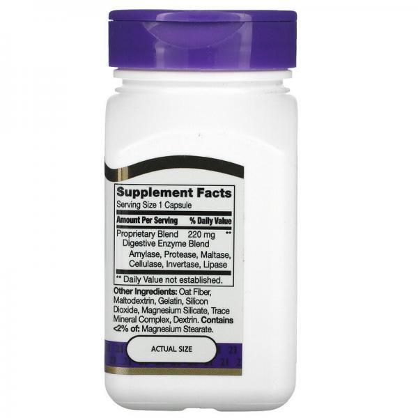 Пищеварительные ферменты, Digestive Enzymes, 21st Century, 60 капсул