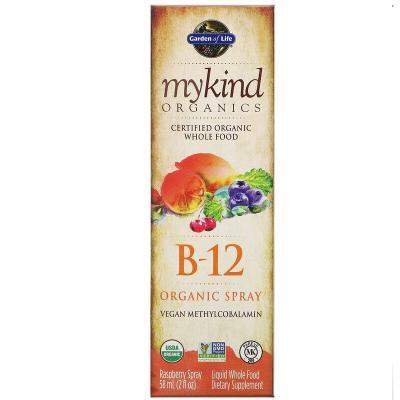 Органический спрей с витамином B12, со вкусом малины, B-12 Organic Spray, Raspberry, Garden of Life, MyKind Organics, 58 ml