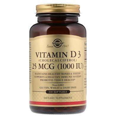 Витамин Д3, Vitamin D3, Solgar, 25 мкг (1000 МЕ), 100 капсул
