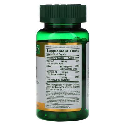Цистеин, L-Cysteine, Solgar, 500 мг, 90 капсул