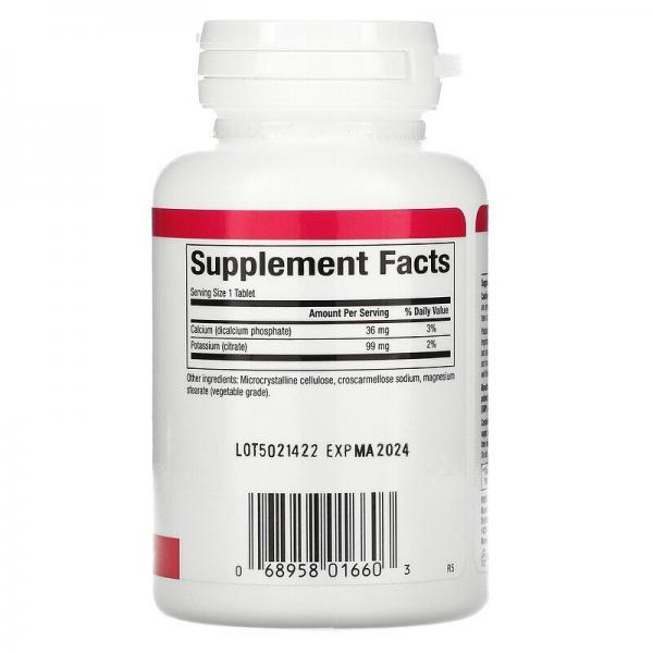 Мультивитамин для мужчин 50+, Alive! Once Daily, Nature's Way, 60 таблеток