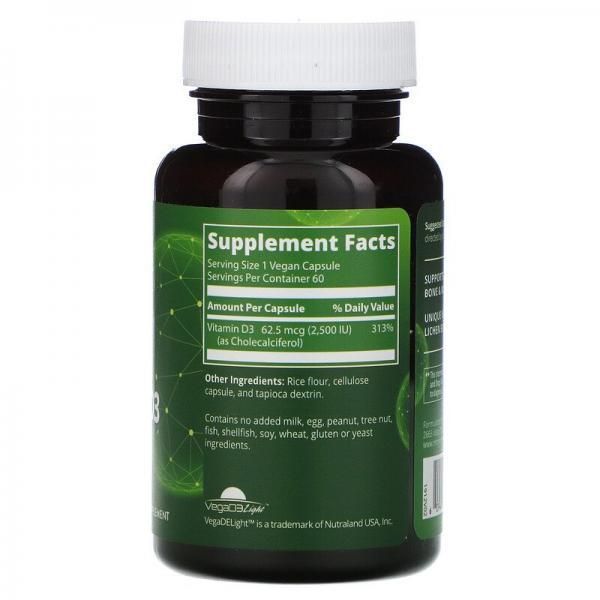 Витамин Д3 для веганов, Vitamin D3, MRM, 2500 МЕ, 60 капсул
