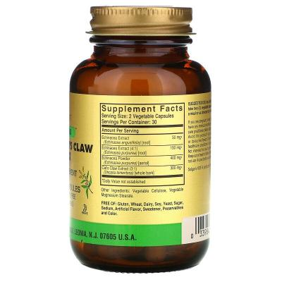 Чесночное масло, Garlic Oil Perles, Solgar, 250 капсул