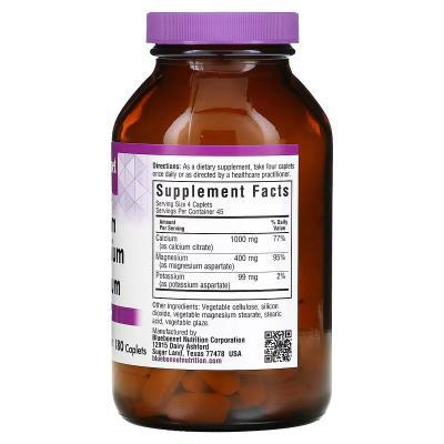 Серрапептаза, Serrapeptase Proteolytic Enzyme, Lake Avenue Nutrition, 40 000 SPU, 30 растительных капсул