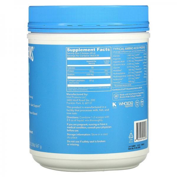 Пептиды коллагена, без вкусовых добавок, Collagen Peptides, Vital Proteins, 567 г