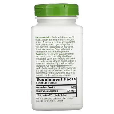 Артишок, Artichoke, Jarrow Formulas, 500 мг, 180 капсул