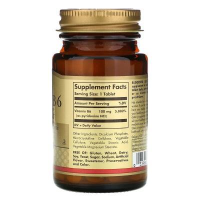 Витамин D3, Liquid Vitamin D3, Solgar, 125 мкг (5000 МЕ), апельсин, 59 мл