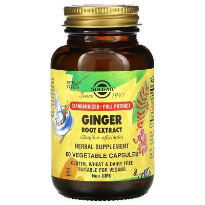 Экстракт корня имбиря, Ginger Root Extract, Solgar, 60 растительных капсул
