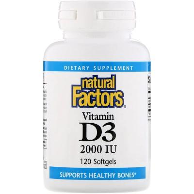 Витамин D3, Vitamin D3, Natural Factors, 2000 МЕ, 120 капсул