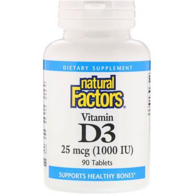 Витамин D3, Vitamin D3, Natural Factors, 25 мкг (1000 МЕ), 90 капсул