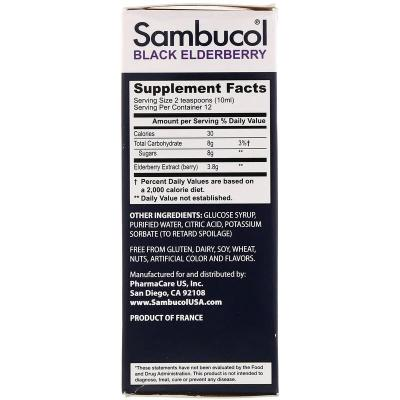 Глутатион, Glutathione, Now Foods, 500 мг, 30 капсул