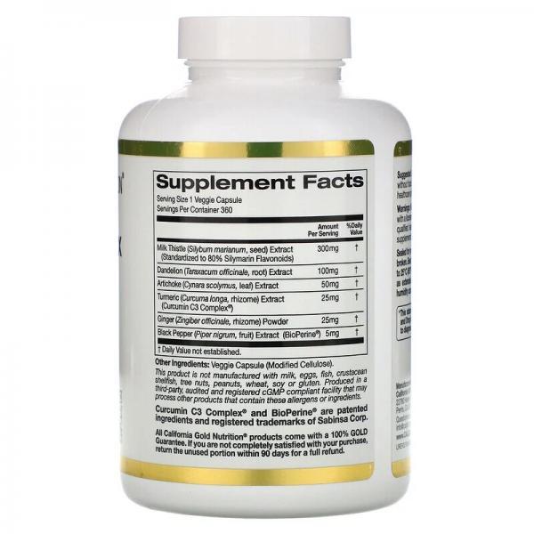 Силимарин Комплекс (расторопша), California Gold Nutrition, 300 мг, 360 капсул