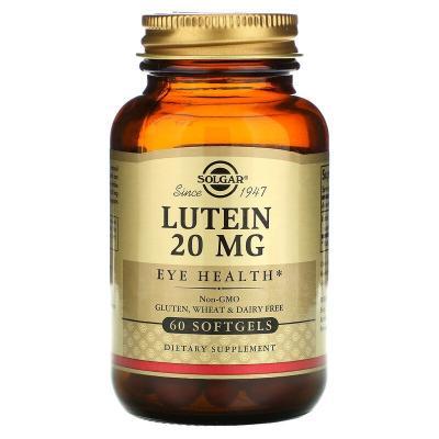 Лютеин, Lutein, Solgar, 20 мг, 60 гелевых капсул
