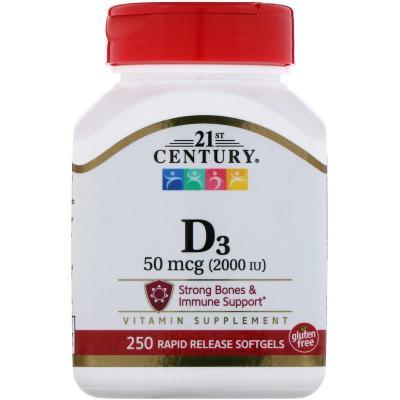 Витамин D3, Vitamin D3, 21st Century, 50 мкг (2000 МЕ), 250 мягких желатиновых капсул