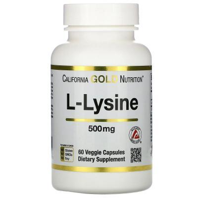 L-лизин, L-Lysine, California Gold Nutrition, 500 мг, 60 растительных капсул