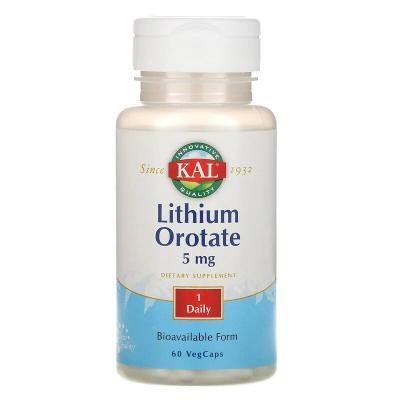 Оротат лития, Lithium Orotate, KAL, 5 мг, 60 вегетарианских капсул