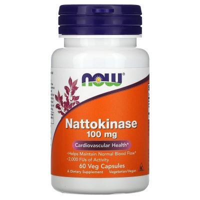 Наттокиназа, Nattokinase, Now Foods, 100 мг, 60 вегетарианских капсул