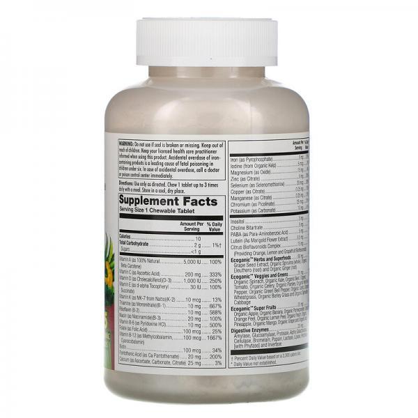 Мультивитамины из цельных продуктов, со вкусом манго и ананаса, Enhanced Energy, KAL, 60 жевательных таблеток