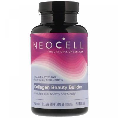 Коллаген красоты, Collagen Beauty Builder, NeoCell, 150 таблеток