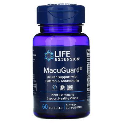 Поддержка зрения с шафраном и астаксантином, MacuGuard, Life Extension, 60 капсул