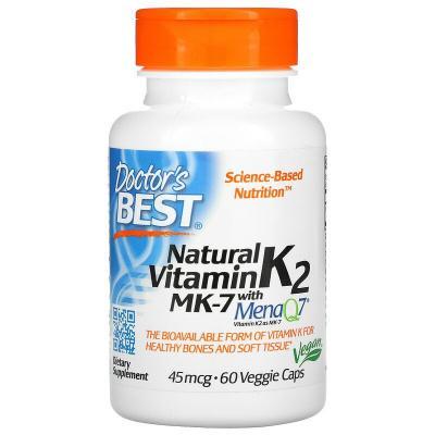 Натуральный витамин K2 MK-7 с MenaQ7, Natural Vitamin K2 MK-7 with MenaQ7,  Doctor's Best, 45 мкг, 60 вегетарианских капсул