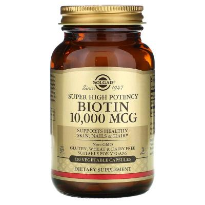 Биотин, Biotin, Solgar, 10000 мкг, 120 капсул