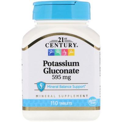 Калий, Potassium Gluconate, 21st Century, 595 мг, 110 таблеток