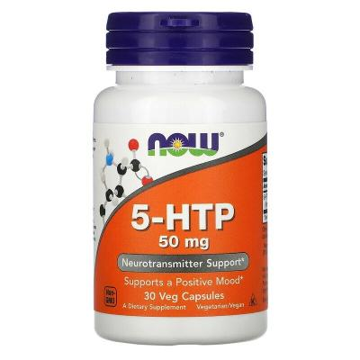 5-HTP, Гидрокситриптофан, Now Foods, 50 мг, 30 вегетарианских капсул