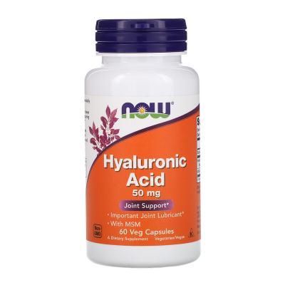 Гиалуроновая кислота и МСМ, Hyaluronic Acid, Now Foods, 50 мг, 60 капсул