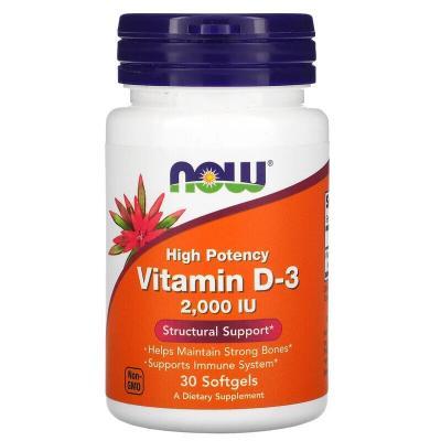 Витамин Д3, Vitamin D3, Now Foods, 2000 МЕ, 30 капсул