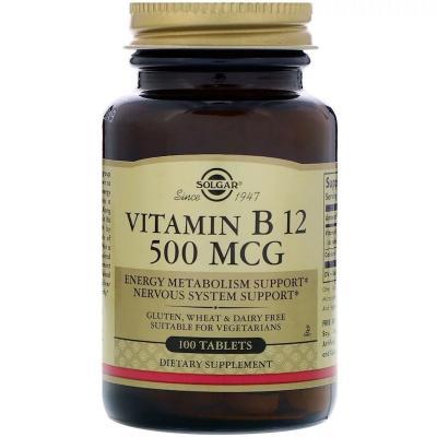 Витамин B12, Vitamin B12, Solgar, 500 мкг, 100 таблеток