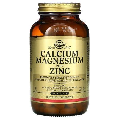 Кальций магний цинк (Calcium Magnesium Zinc), Solgar, 250 таблеток