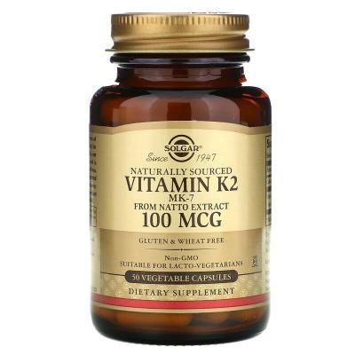 Витамин К2 (Vitamin K2), Solgar, 100 мкг, 50 капсул