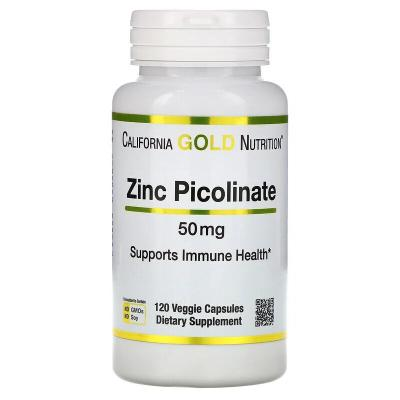 Пиколинат цинка, Zinc Picolinate, California Gold Nutrition, 50 мг, 120 капсул